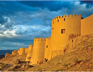 Nord-Khorasan